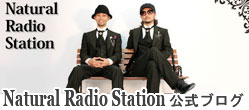 Natural Radio Station 公式blog